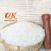Gạo Lài Sữa